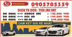 Dịch vụ đón – tiễn sân bay Đà Nẵng giá rẽ nhất 2018